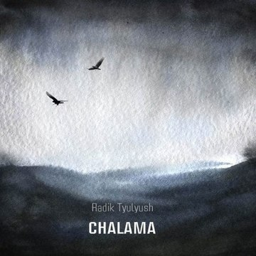 Download and Listen CHALAMA