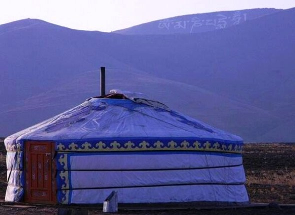 A Tuvan Yurt - om mani padme hom.